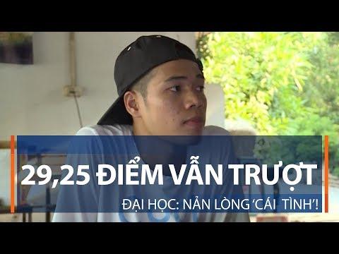 29,25 điểm vẫn trượt đại học: Nản lòng 'cái tình'! | VTC1 - Thời lượng: 82 giây.
