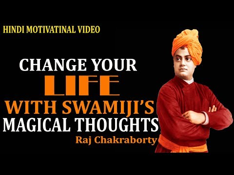 Life quotes - Thoughts Of Swami Vivekananda In Hindi  Life Changing Inspirational Quotes    Raj Chakraborty