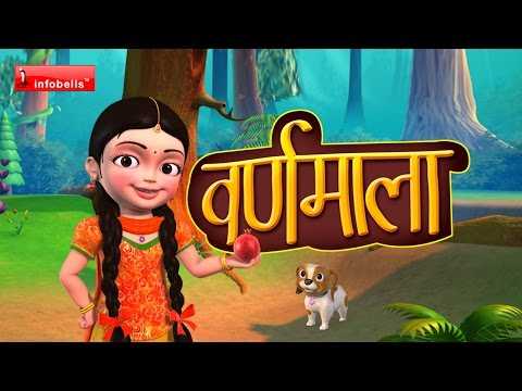 HINDI Alphabet Song for Kids