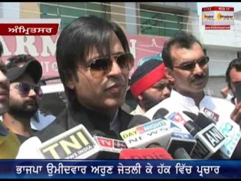 Vivek oberoi In amritsar (road Show For Arun Jaitly BJP)