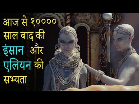 Valerian 2017 Movie Ending Explained   Valerian and the City of Thousand Planets Explained in Hindi
