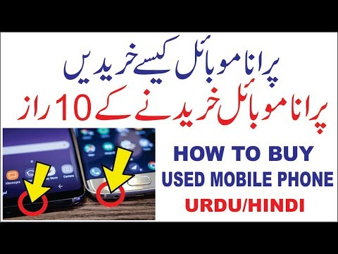 Top Ten Secret Tips And Tricks To Buy Used Mobile Phones