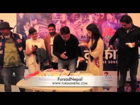 (भर्जिनको कथामा गौरव र मरिस्का || Gaurav Pahari & Marishka ...5 minutes, 46 seconds.)