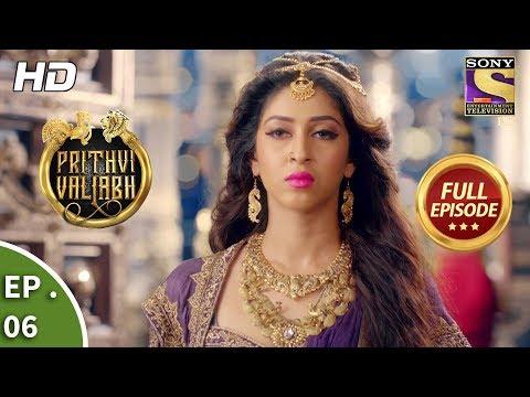 Prithvi Vallabh - Full Episode - Ep 6 - 4th February, 2018
