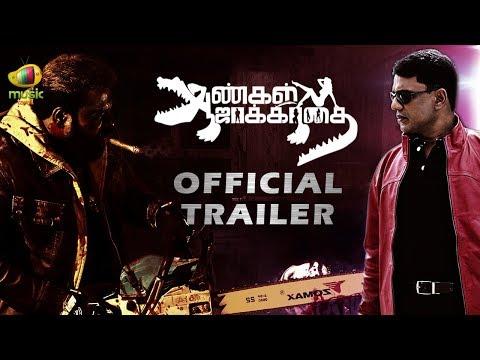 Aangal Jaakirathai Tamil movie Latest Trailer
