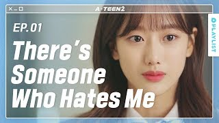 Video Rumors Spread About Me At School | A-TEEN 2 |  EP.01 (Click CC for ENG sub) MP3, 3GP, MP4, WEBM, AVI, FLV Agustus 2019