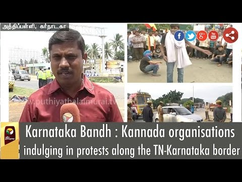 Karnataka-Bandh-Kannada-organisations-indulging-in-protests-along-the-TN-Karnataka-border