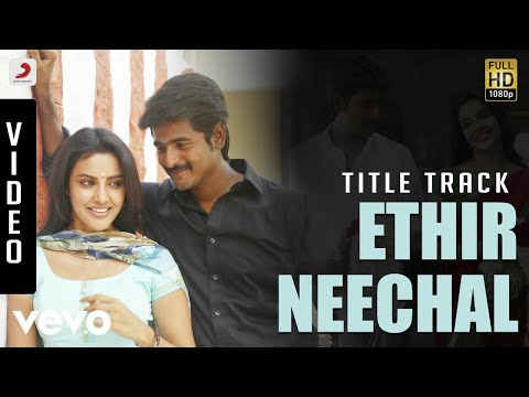 Video Ethir Neechal - Title Track Video | Sivakarthikeyan download in MP3, 3GP, MP4, WEBM, AVI, FLV January 2017