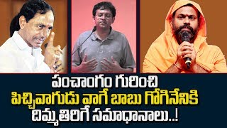 Video Babu Gogineni Vs KCR And Paripoornananda Swami | Panchangam is A Science | Bharat Today MP3, 3GP, MP4, WEBM, AVI, FLV Maret 2019