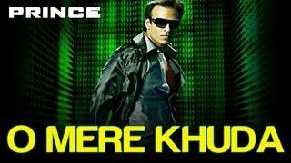 O Mere Khuda - Atif Alsam - Movie