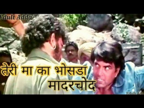 Video Sholay gali  dubmash | funny video clip download in MP3, 3GP, MP4, WEBM, AVI, FLV January 2017