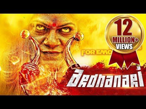 Ardhanari (2017) Latest South Indian Full Hindi Dubbed Movie | Arjun | New Action Movie