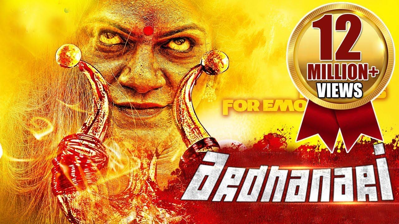 Ardhanari (2017) Latest South Indian Full Hindi Dubbed Movie | Arjun