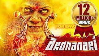 Video Ardhanari (2017) Latest South Indian Full Hindi Dubbed Movie | Arjun | New Action Movie MP3, 3GP, MP4, WEBM, AVI, FLV Desember 2018