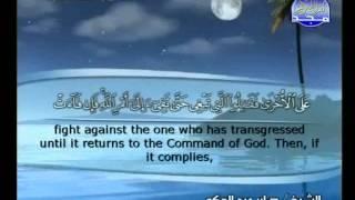 الجزء 26 الربع 6 : الشيخ صابر عبد الحكم