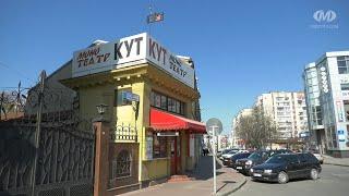 У Хмельницькому запрацює КутTV