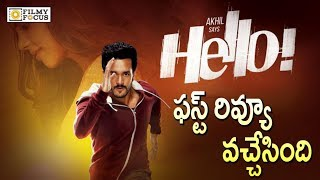Akhil Hello Movie First Review  | Akhil Akkineni | Kalyani Priyadarshan | Nagarjuna - Filmyfocus.com