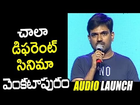 Director Maruthi Best Wishes to Rahul at Venkatapuram Movie Audio Launch - Filmyfocus.com