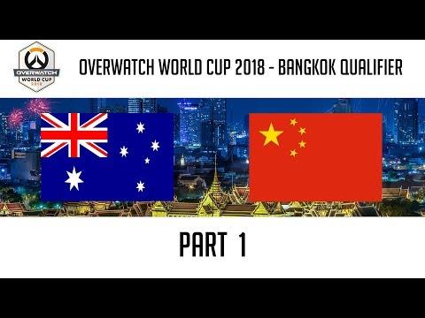 Australia vs China (Part 1) | Overwatch World Cup 2018: Bangkok Qualifier
