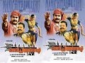 Manichitrathazhu 1993 Full Malayalam Movie I Mohanlal, Suresh Gopi