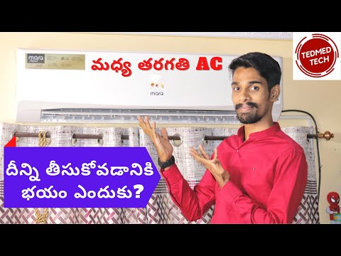 MARQ AC unboxing and review❄️|best budget air conditioner in India 🇮🇳👍
