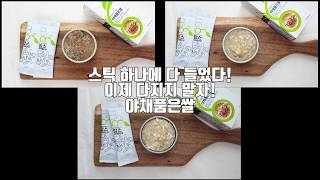 video thumbnail Mom's Rice Embracing the Vegetable youtube