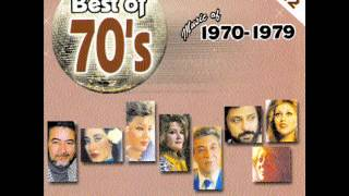 Best Of 70's Persian Music #12 - Marzieh&Pouran |بهترین های دهه ۷۰