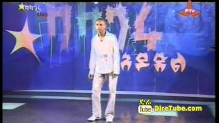Yared Ensani Balageru Idol Round 1 Episode 19