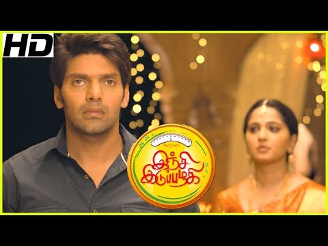 Video Inji Iduppazhagi Tamil Movie | Climax Scenes | Anushka Shetty | Arya | Urvashi download in MP3, 3GP, MP4, WEBM, AVI, FLV January 2017