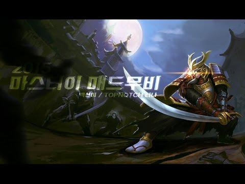 [韓服]大師級 易大神 走位Q閃招才是王道