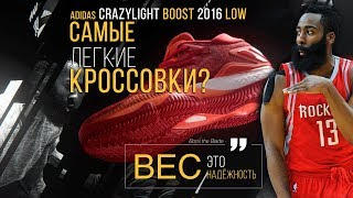 Nonton                       Adidas Crazylight Boost 2016 Low                                               Film Subtitle Indonesia Streaming Movie Download