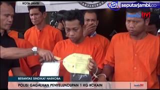 Download Video Polisi Gagalkan Penyelundupan 1 KG Kokain MP3 3GP MP4