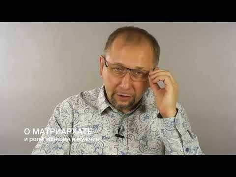 Минутка про матриархат - DomaVideo.Ru