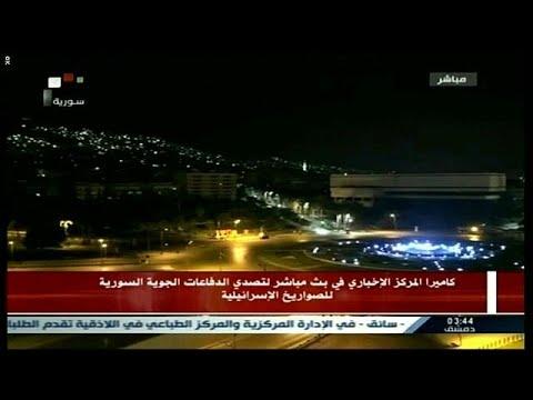 Syrische Medien: Weitere israelische Raketen abgefang ...