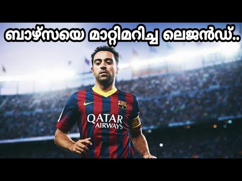 How Xavi changed Barcelona Forever | Football Heaven