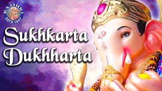 Sukhkarta Dukhharta And More Ganpati Aartis - Ganesh Chaturthi Songs - सुखकर्ता दुखहर्ता Jukebox