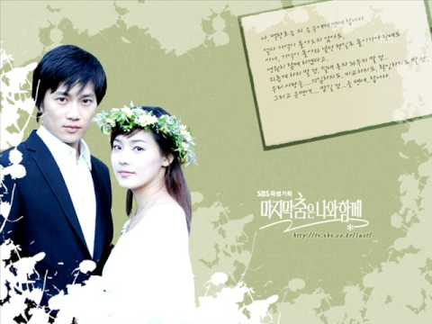 waiting for you love - save the last dance for me (soundtrack)