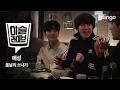 Yesung - Paper Umbrella (Live Version)