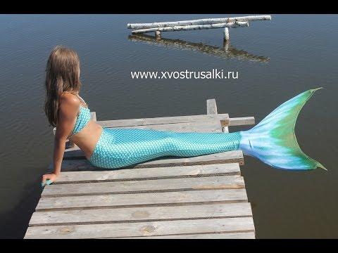 4:39) Хвост русалки ПРЕМИУМ морская волна обзор on Ascendents.net
