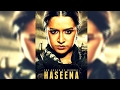 Haseena :The  Queen of Mumbai upcoming new hindi movie 2017 |  first look |  latest news