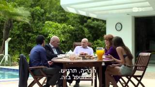 פצועים בראש  עונה 1 פרק 4