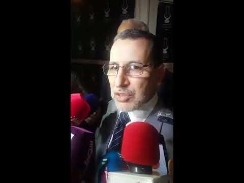 العثماني يوضح حقيقة لائحة الإستوزار