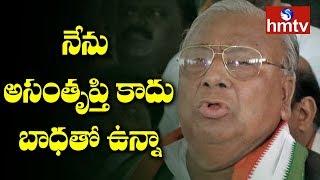 నేను అసంతృప్తి కాదు బాధతో ఉన్నా | V Hanumantha Rao Face To Face Over His Post