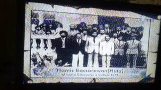 Video Estrutura Gov. Timor leste 1975 MP3, 3GP, MP4, WEBM, AVI, FLV Desember 2017