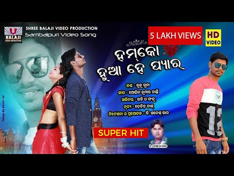 Video Humko Hua Hai Pyaar || New Sambalpuri Hd Video Song ||Shri Balaji Videos Production || B Ganesh Rao download in MP3, 3GP, MP4, WEBM, AVI, FLV January 2017
