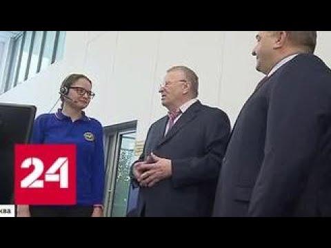 Кандидаты на пост президента завершают формальности перед официальной регистрацией - Россия 24 - DomaVideo.Ru