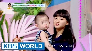 Video A women that looks younger than elementary students [Hello Counselor/2016.08.08] MP3, 3GP, MP4, WEBM, AVI, FLV November 2017
