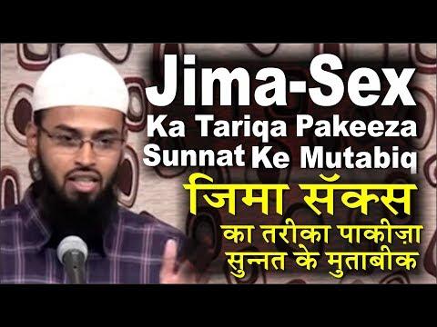 Humbistari - Sex Ka Tariqa Pakeeza Sunnat Ke Mutabiq By Adv. Faiz Syed