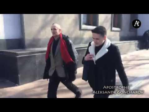 Как Савченко пришла на голосование по ее аресту
