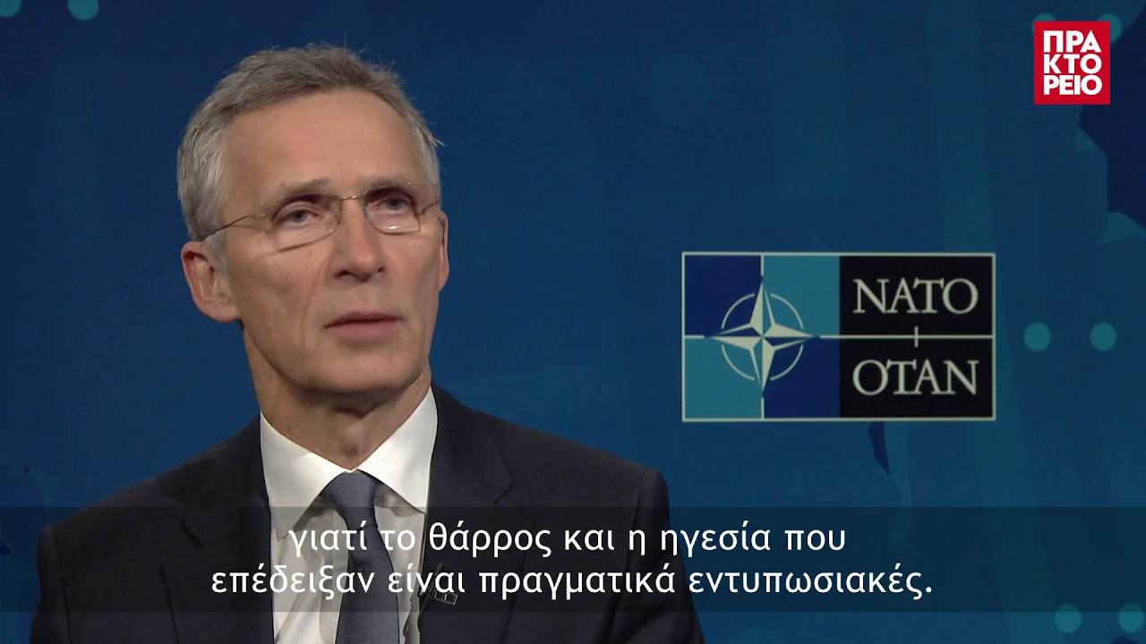 Γ. Στόλτενμπεργκ για το πρωτόκολλο εισδοχής της πΓΔΜ στο ΝΑΤΟ και τη συνάντηση Ερντογάν-Τσίπρα
